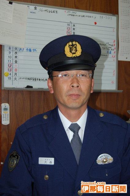 中川村片桐警察官駐在所主任、大森和広巡査部長|ニュース|伊那谷ねっと