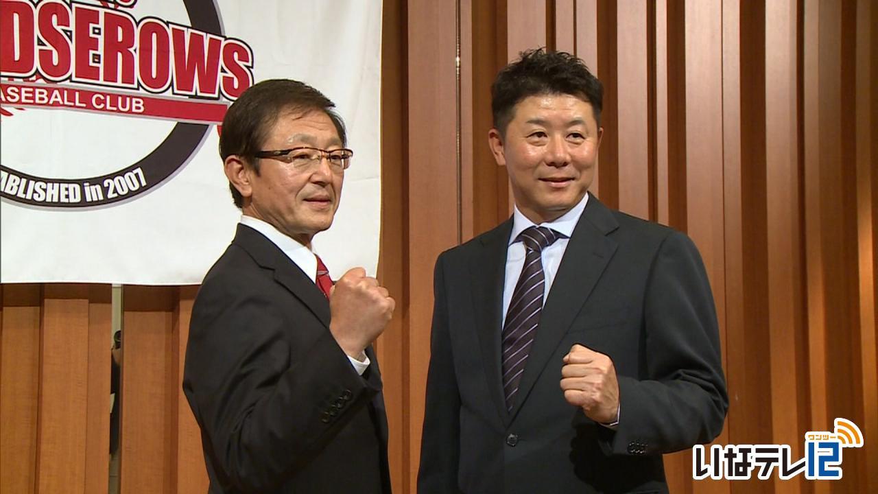 信濃GS新監督に柳沢裕一さん|ニュース|伊那谷ねっと