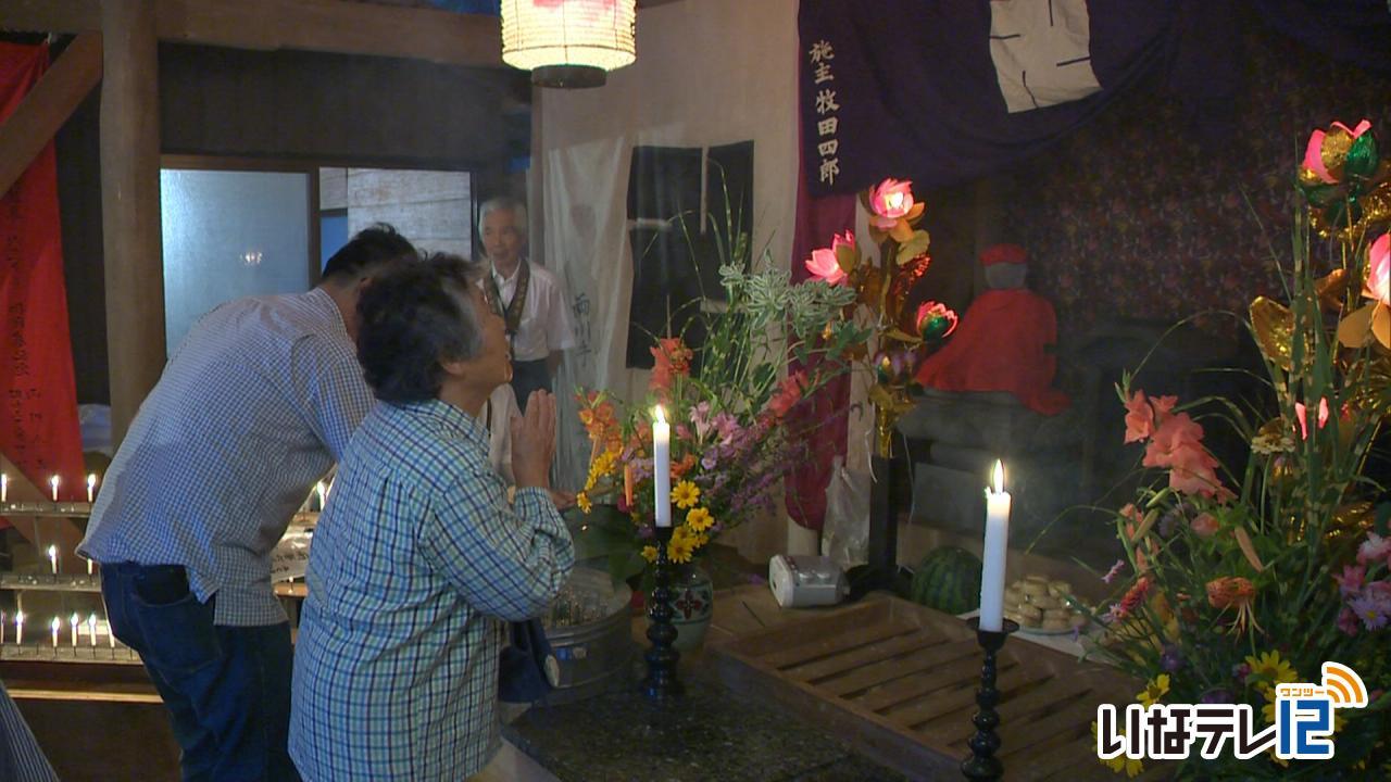 六道地蔵尊の縁日祭|ニュース|伊那谷ねっと