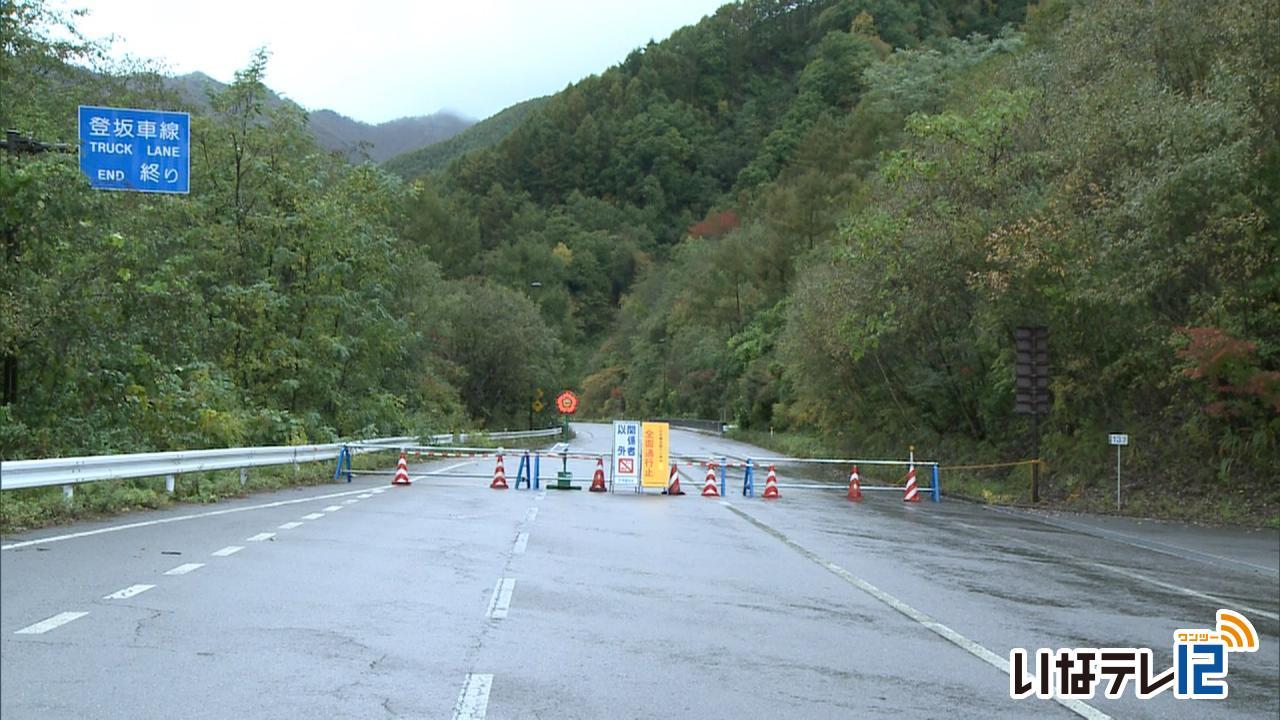 権兵衛 トンネル 復旧