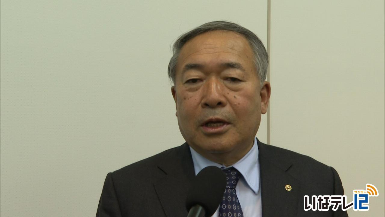 役員改選で新会頭に唐木さん|ニュース|伊那谷ねっと
